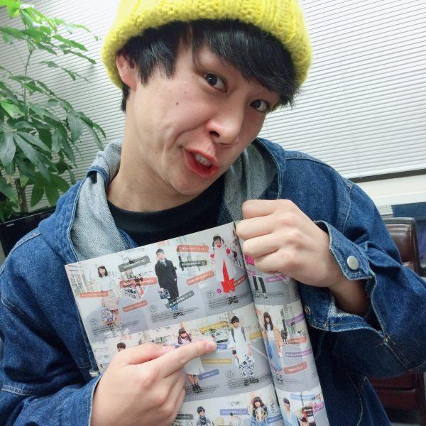 harajuku007