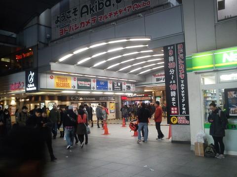 yodobashi_akiba004