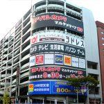 ヨドバシ福袋2018博多は何時に並べば買える?場所や整理券も!