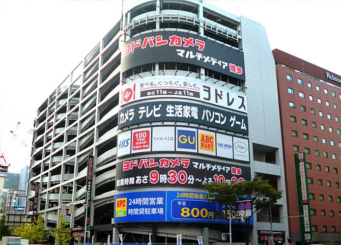 yodobashi_hakata_001