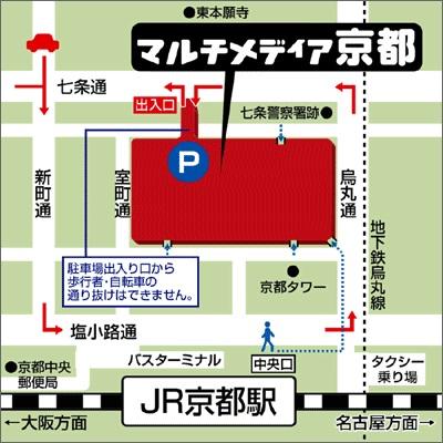 yodobashi_kyoto_map