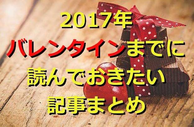 2017bare