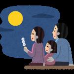 お月見団子2017のレシピで話題やおすすめアレンジはある?