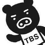 TBS新人女子アナ2017まとめ!出身大学や身長と性格や彼氏の噂も