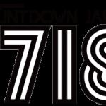 カウントダウンジャパン1718タイムテーブル発表時期はいつ?